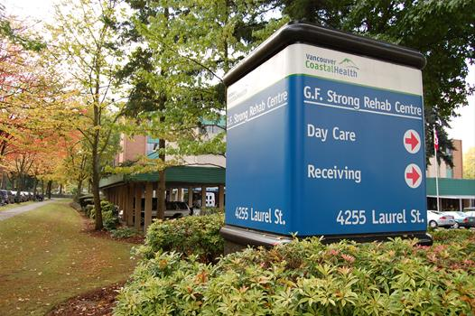 GF Strong Rehab Centre